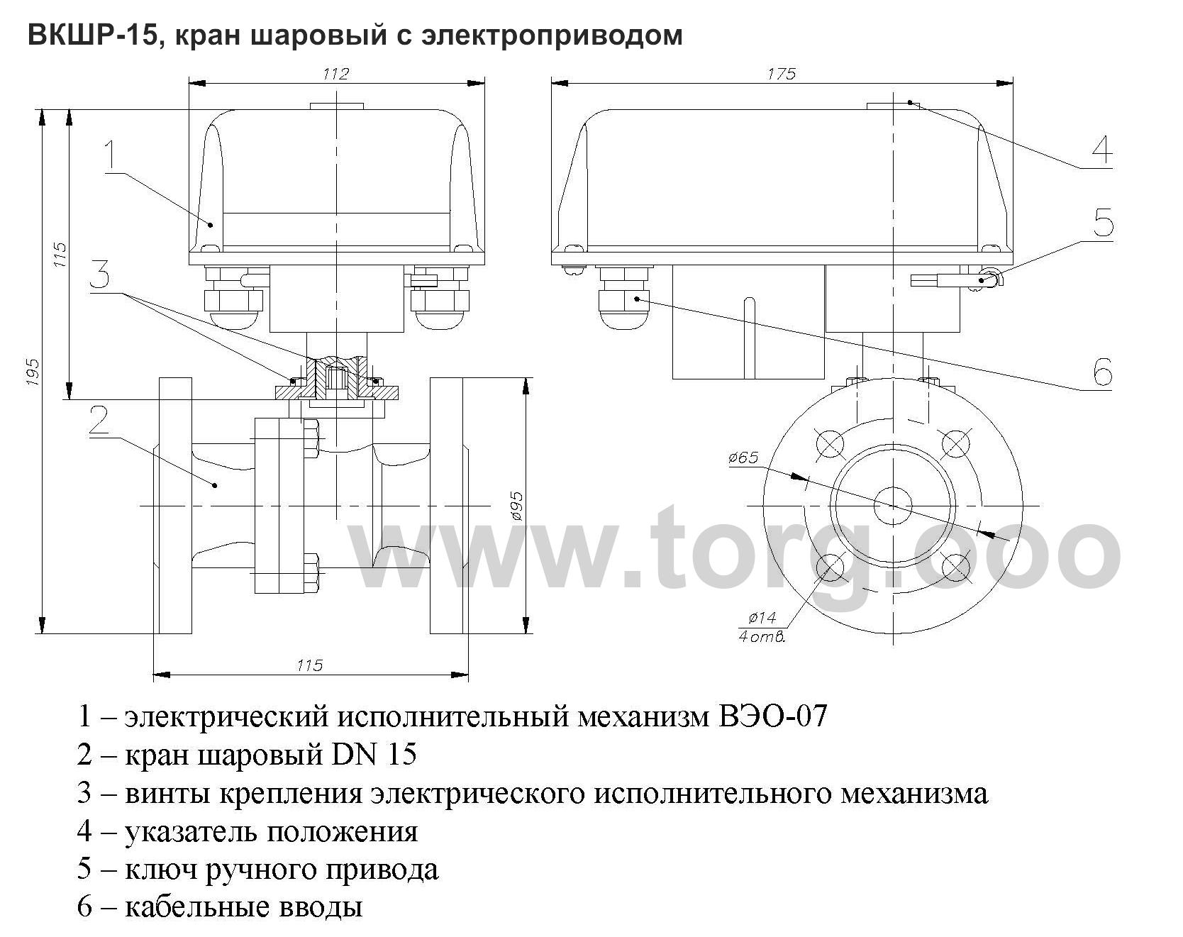 Чертеж ВКШР-15